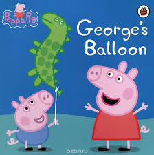 peppa pig : georges balloon